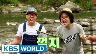 The Human Condition Season 2 | 인간의 조건 시즌 3: Who Knows How to Fish? (2015.08.12)