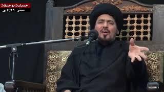 السيد منير الخباز - زيارة الإمام الحسين عليه السلام فريضة على كل مسلم يقر بالإمامته