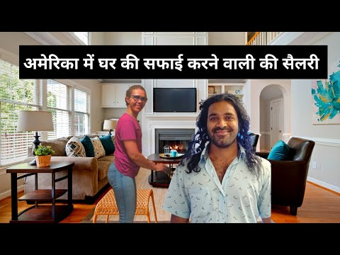 House cleaning lady salary in USA    Labour jobs in America