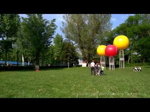 Луганск: Парк имени