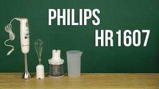 Распаковка PHILIPS HR1607/00