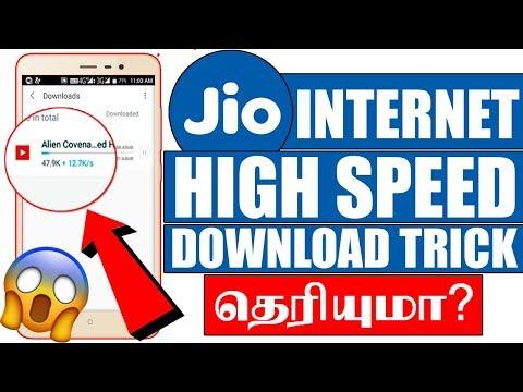 JIO 4G Trick: Increase Jio Speed - Tech Tips Tamil