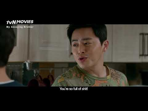 My Annoying Brother (Trailer W/ Eng Subs)