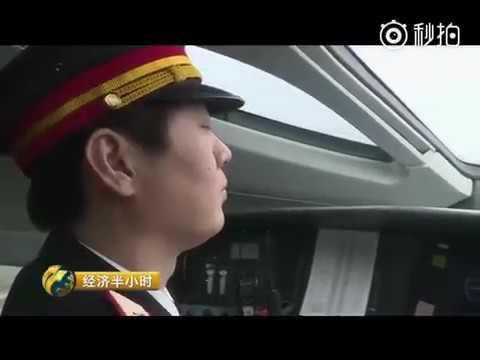 Rare behind scene video: life as a bullet train driver in China