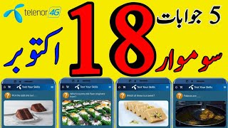 18 October 2021 Questions and Answers | My Telenor TODAY questions |Telenor Questions Today Quiz App screenshot 2