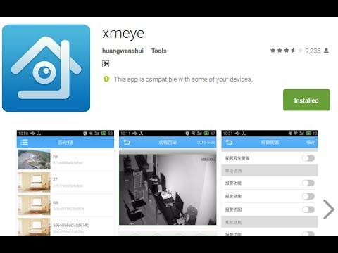 تحميل برنامج xmeye للايفون