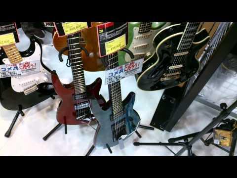 Visit at Komehyo second hand  guitar shop Nagoya With TomoKi
