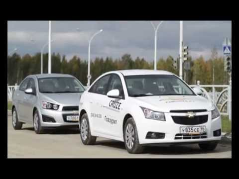 Chevrolet Cruze & Chevrolet Aveo