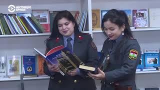 Зачем таджикских милиционеров обязали ходить в библиотеки