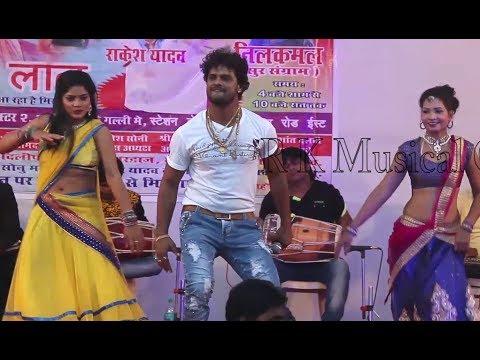 Bhojpuri Live Program By Khesari Lal Yadav भोजपुरी सुपर स्टार खेसारी