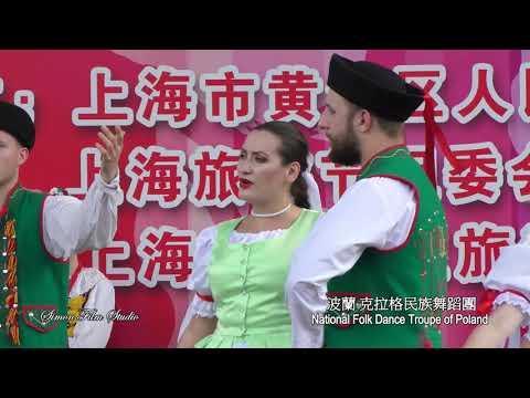 波蘭 克拉格民族舞蹈團National Folk Dance Troupe of Poland