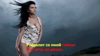 Инфинити - Таблетка ( lyrics текст караоке )