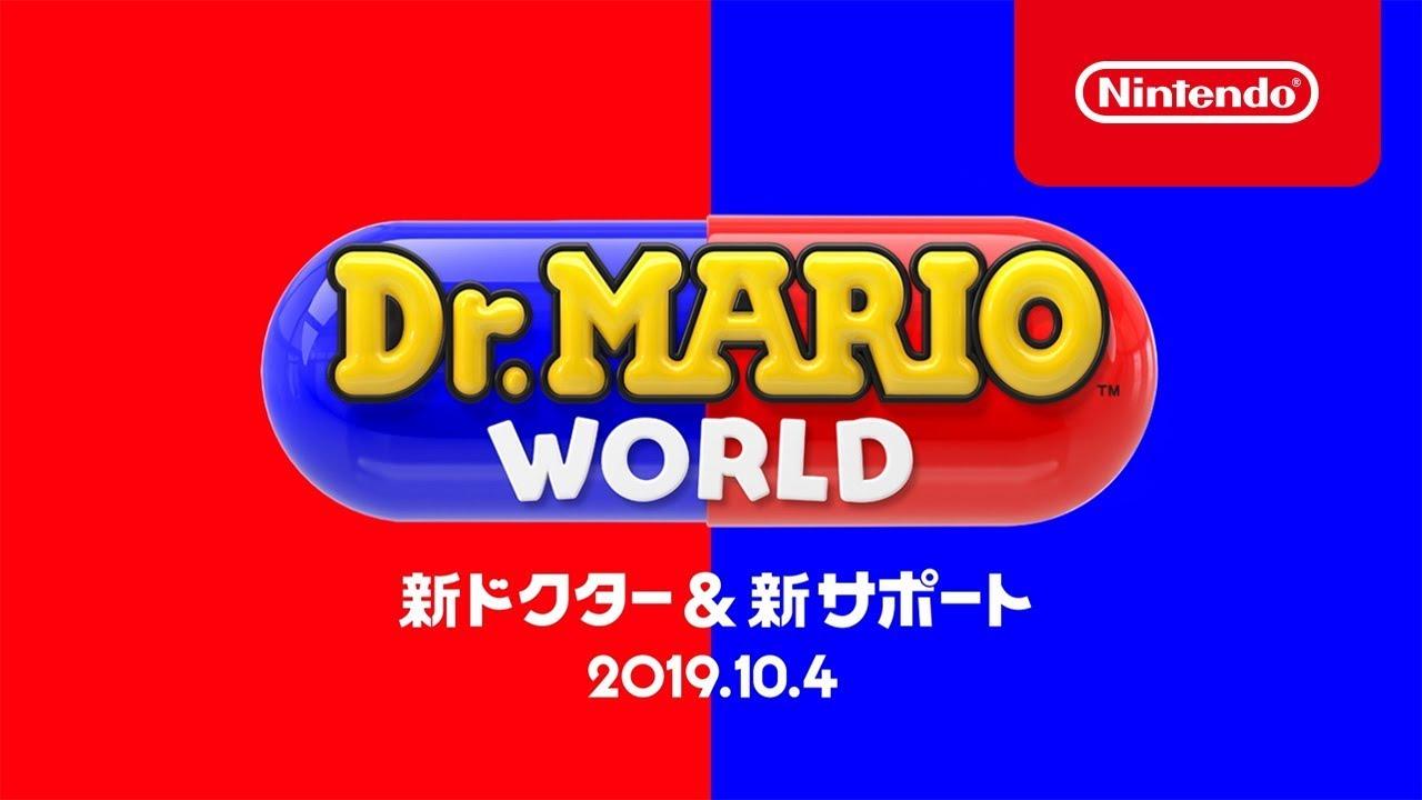340 ドクター マリオ