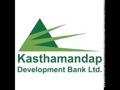 Kastamandap Development Bank