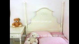 Мебель в детскую купить. Детская спальня Matilda, Savio Odetta(В этом видео хотим предложить Вам мебель в детскую комнату белого цвета. Детская спальня Matilda, торговой..., 2013-10-16T13:58:30.000Z)