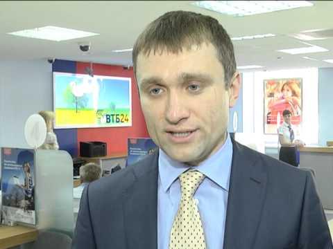 Банк ВТБ24 объявил о снижении ставок