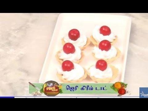 ஏழாம் சுவை - ஜெரி கிரீம் டாட் | Food Tips by Dr.Star Anand Ram