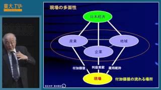 東大TV( http://todai.tv/ )で公開中の一部のコンテンツをこちらのYou...