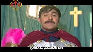 مديح القديس مرقريوس أبو سيفين