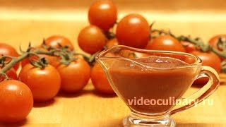 Кетчуп домашний - Рецепт Бабушки Эммы