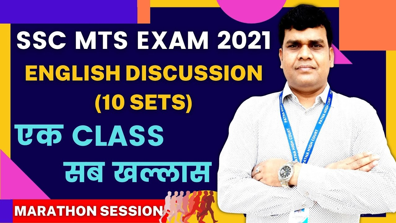 SSC MTS Exam 2021   English Special Discussion   By Sushil Sir !!