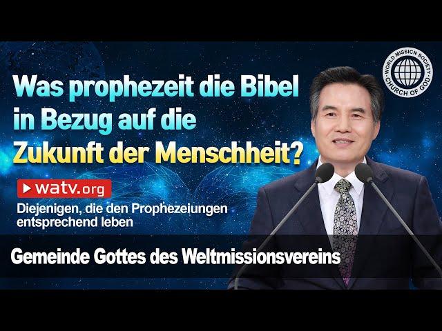 Diejenigen, die den Prophezeiungen entsprechend leben | Gemeinde Gottes, Ahnsahnghong, Gottmutter
