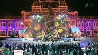 Фабрика   Новогодняя ночь на Первом 2016