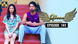 Queen Episode 141 || ''ක්වීන්'' ||  20th February 2020 Thumbnail