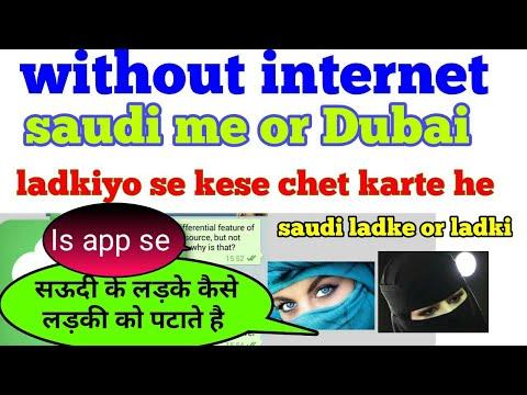 Saudi or Dubai ke ladki is app ko q ziyada use krte he