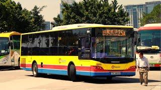 Hong Kong Bus CTB 1838 @ 25A 城巴 Youngman JNP6120 寶馬山 - 灣仔 (會展新翼)