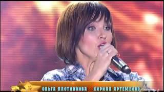 Шоу «Две звезды на СТВ. Редкие кадры» за 12.12.2016: Ольга Плотникова и Кирилл Артеменко