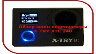 Обзор экшн видеокамеры X-TRY XTC 240.