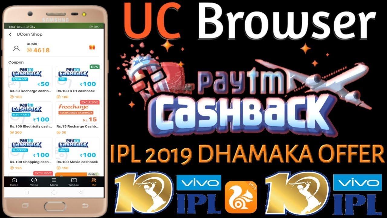 Paytm IPL 2019 New Promocode Uc browser Offer #techsuper