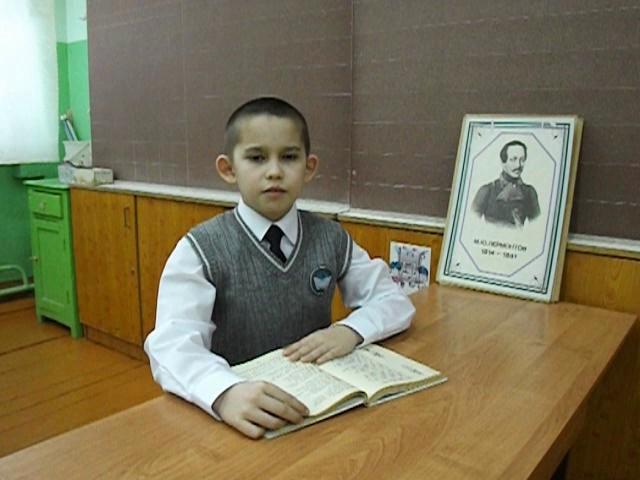 Изображение предпросмотра прочтения – ЕгорБакеев читает отрывок изпроизведения «Бородино» М.Ю.Лермонтова