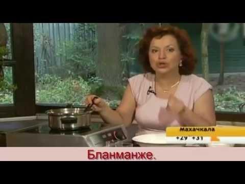 Все секреты приготовления желе из агара!