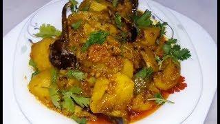 Achari Aloo Baingan | Quick & Tasty Recipe | Cooking with Shabana