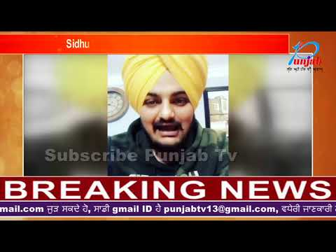 Sidhu Moosa Wala Reply to Babbu Mann |...