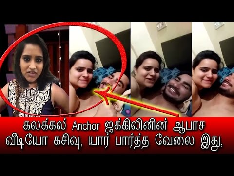Kalakka Povathu Yaaru 07/05/2017 News | Anchor Jacqueline Video Leaked in Whatsapp| Behind the Truth