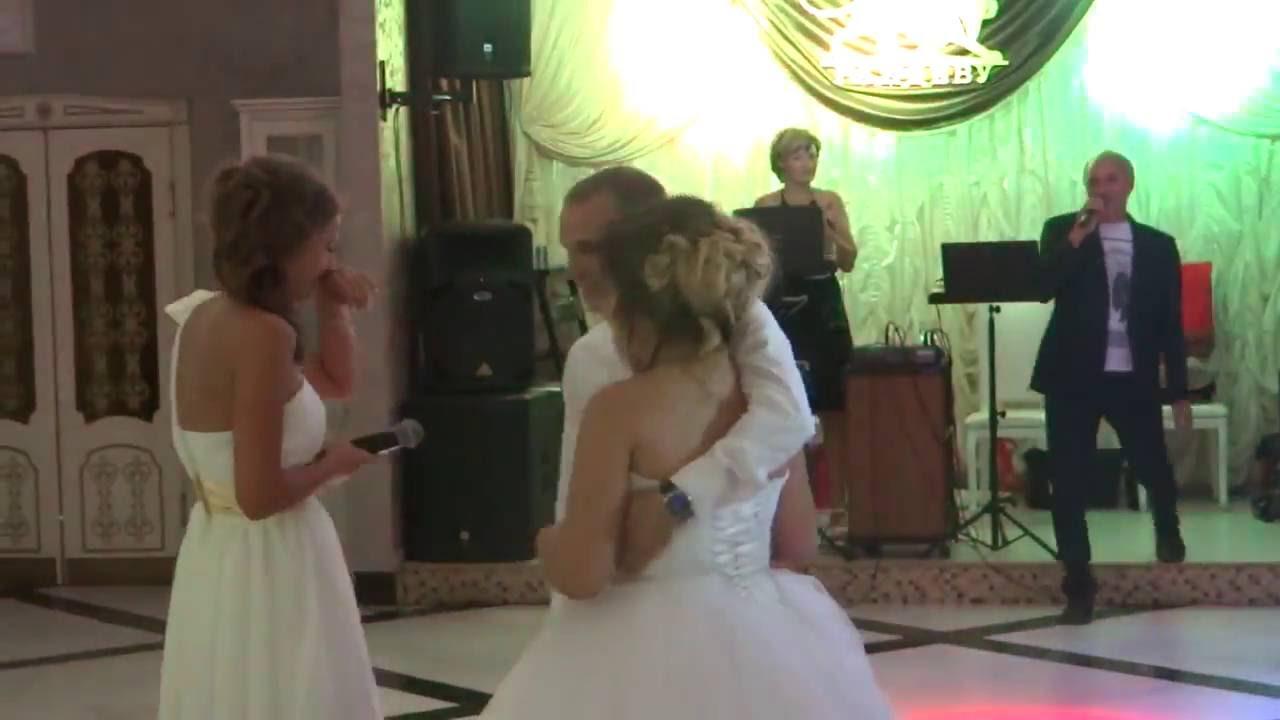 Поздравление на свадьбу сестре младшей лучшее фото 50