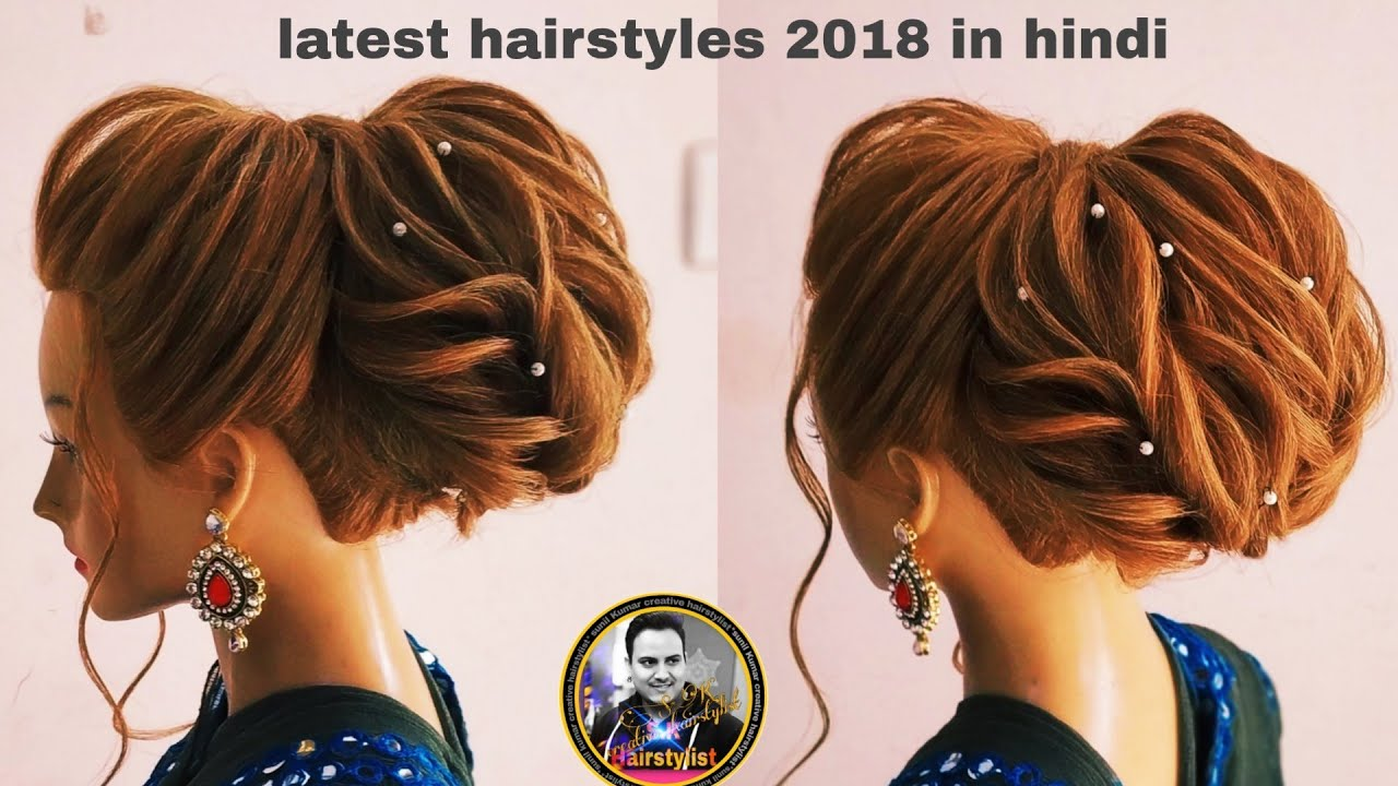 wedding hairstyle 2018 / latest updo hairstyle with soft lines / latest back bun hairstyle 2018/