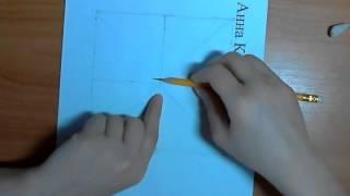Рисуем делим линии. Видеоурок Анны Кошкиной.