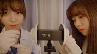 Doctor & Nurse Latte's Ear Cleaning👂 ASMR