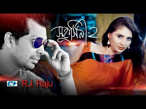 Suhashini 2 | RJ Raju | Sajib Das | Bangla Hits Song | Full HD