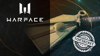 Warface: совершенно секретно: K.I.W.I.