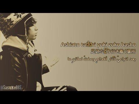 ONE OK ROCK - Decision [ Karaoke + Arabic Sub ]