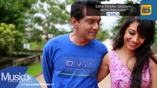 Sithe Thibhe Gindarin - Ruchini Wijesundere