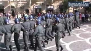 Баку: разгон протестующей молодежи