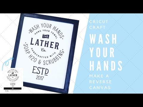 Cricut Home Decor - Bathroom Art & Reverse Canvas Idea With Free SVG