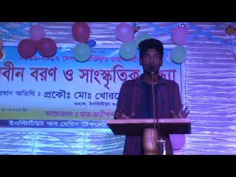 Bangla Funny Video ৷৷ Kobor Natok Funny Video on Strage Making By Marine Students of Bangladesh