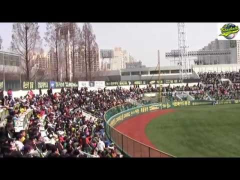 Samsung Lions Spring Baseball Game vs Doosan Bears in Daegu, South Korea